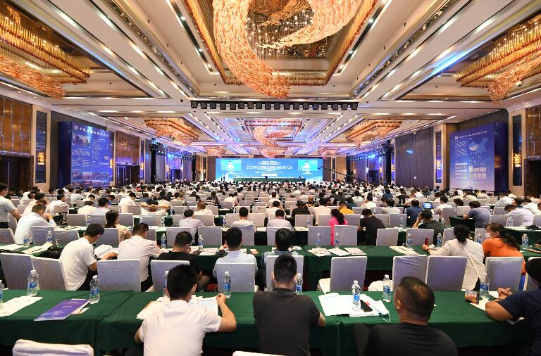 2021年全国建筑钢结构行业大会在湖北武汉召开