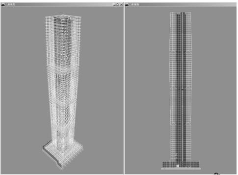 长富金茂大厦钢结构设计的几个问题